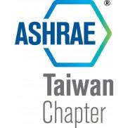 ASHRAE台灣分會
